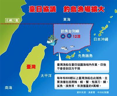 【自民内紛】「北方四島は日本に帰属」の記載削除、自民内で批判続出 YouTube動画>5本 ->画像>36枚